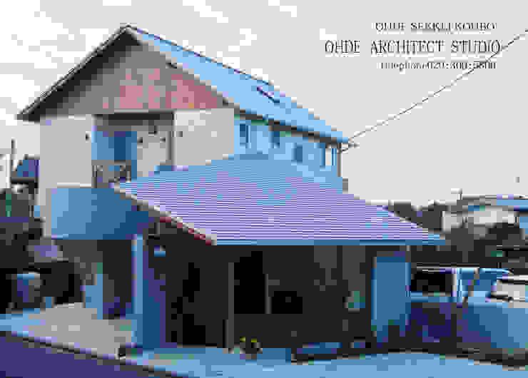 住宅作品 モダンな 家 の 大出設計工房 OHDE ARCHITECT STUDIO モダン 木 木目調