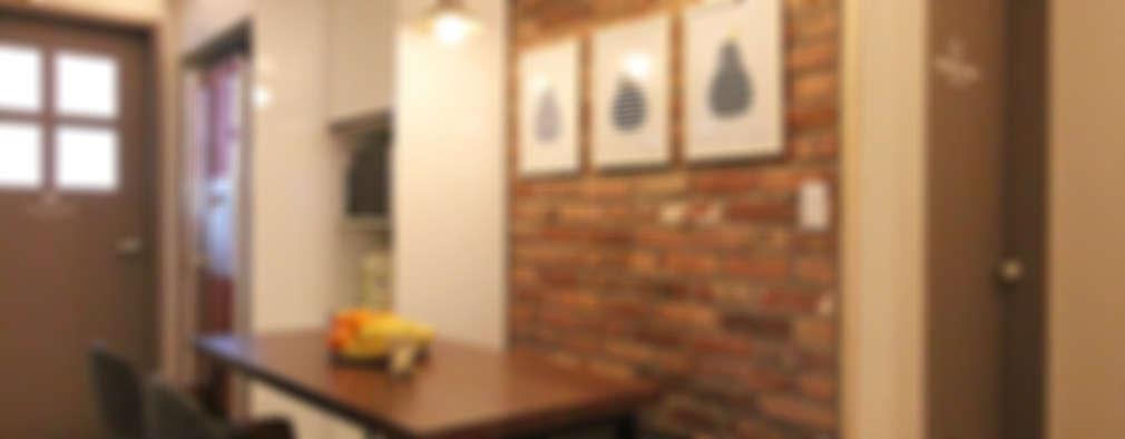 غرفة السفرة تنفيذ 앤드컴퍼니