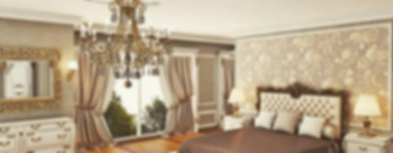 Спальня в классическом стиле от homify Классический