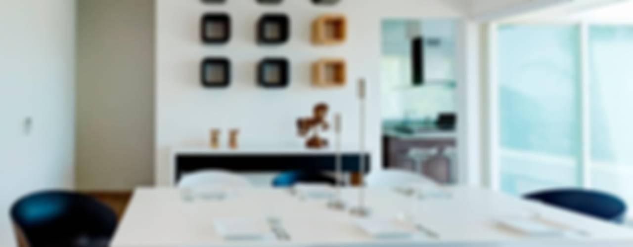 Casa Altavista Excelencia en Diseño Comedores modernos