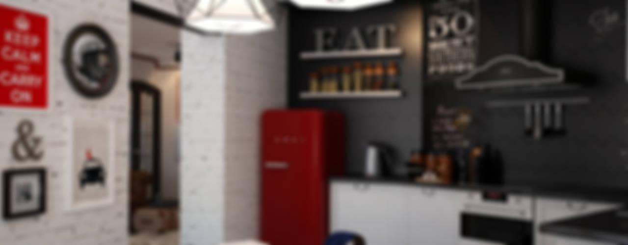 Cozinhas industriais por Reroom Industrial