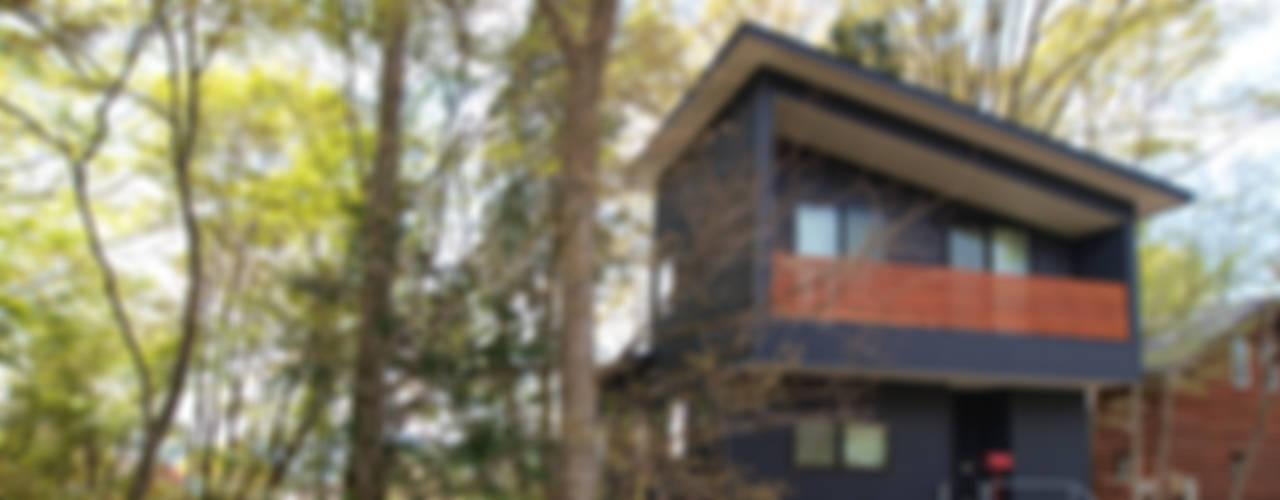 軽井沢の/House in Karuizawa モダンな 家 の 大庭建築設計事務所 モダン