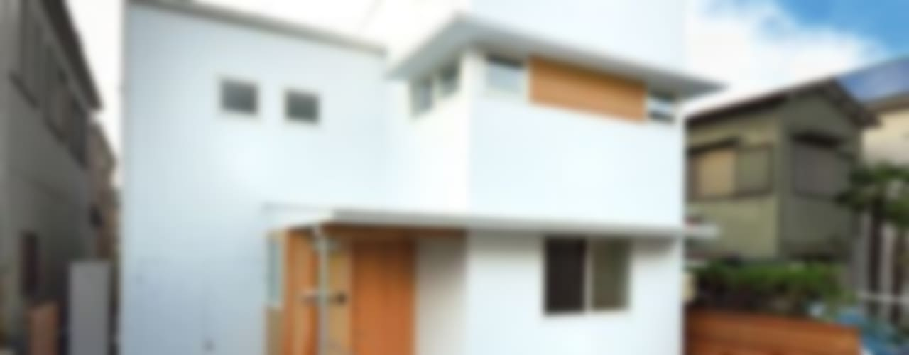 ユキイロノイエ モダンな 家 の 岩田建築アトリエ モダン