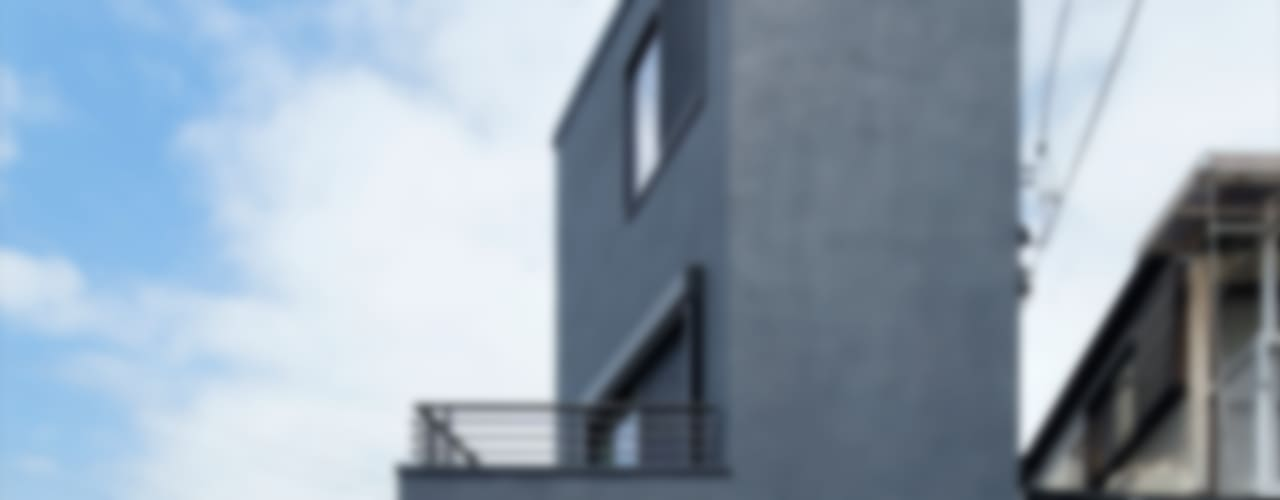 Maisons modernes par 向山建築設計事務所 Moderne