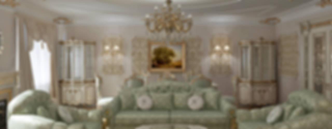 غرفة المعيشة تنفيذ АЛЕКСАНДР ЕЛАШИН. СТУДИЯ ДИЗАЙНА ЭЛИТНЫХ ИНТЕРЬЕРОВ.
