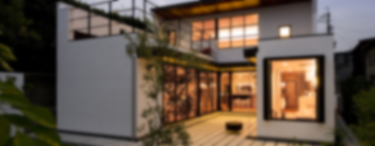 Sakurayama-Architect-Design Moderne Häuser