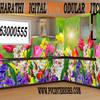 digital pvc partition in erode digital pvc office partition in erode:   by balabharathi pvc interior design