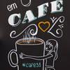 Café 31 | Paredes personalizadas:   por Aldric Bonani