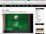 """CRAZY CHICKEN """"JACQUELINE"""":  de style  par ELISABETH LEROY Collections"""
