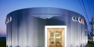 منازل تنفيذ 藤村デザインスタジオ / FUJIMURA DESIGIN STUDIO