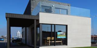 房子 by Casas Cube