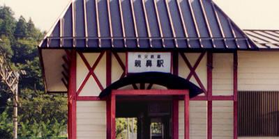 秩父鉄道親鼻駅舎: ユミラ建築設計室が手掛けた家です。