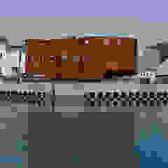 Looptecture F. توسط 遠藤秀平建築研究所/Endo Shuhei Architect Institute اکلکتیک (ادغامی)