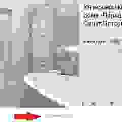by Помощь по homify