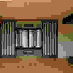 一級建築士事務所アールタイプ Modern Living Room