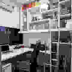 Modern Study Room and Home Office by Amanda Pinheiro Design de interiores Modern