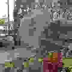 Escolas asiáticas por アーテック・にしかわ/アーテック一級建築士事務所 Asiático Granito
