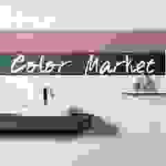 Dê cor a sua inspiração com COLOR MARKET Portobello Shop Banheiros campestres por Portobello Shop Bauru Campestre
