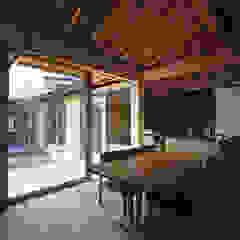 岡本和樹建築設計事務所 Salle à manger moderne