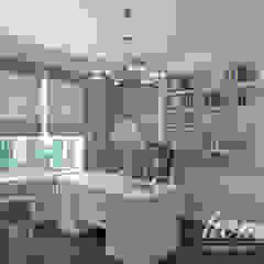 Francuski dworek Klasyczne domowe biuro i gabinet od Home Atelier Klasyczny