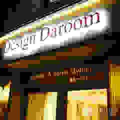 디자인다룸 광장동 사무실 클래식스타일 복도, 현관 & 계단 by Design Daroom 디자인다룸 클래식