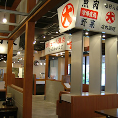 株式会社アトリエKC Gastronomie originale