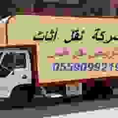 شركة تنظيف البيوت في شمال الرياض 0559099219 Walls & flooringWallpaper Wood-Plastic Composite Amber/Gold