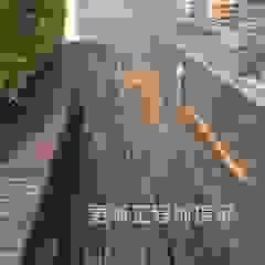 por 新綠境實業有限公司 Asiático de madeira e plástico