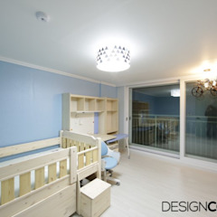DESIGNCOLORS Modern nursery/kids room Blue