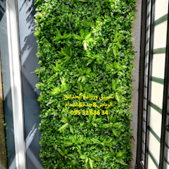van شركة تنسيق حدائق عشب صناعي عشب جداري 0553268634 Industrieel