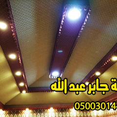 من هناجر ومستودعات جابر عبد الله صناعي