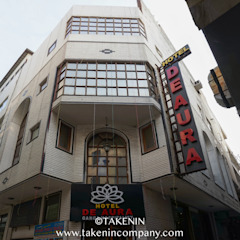 TakenIn Hotel Klasik
