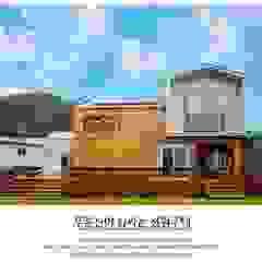 푸른산이 감싸는 전원주택 by 공간제작소(주) 모던