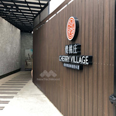 塑木LOGO背板及外牆 根據 新綠境實業有限公司 熱帶風 塑木複合材料