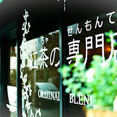 by designista-s (デザイニスタ エス) Colonial Glass