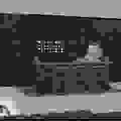 de Lammoglia Concept Studio- Terranova Landscaping Minimalista
