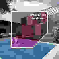 دار الرضوان Dar Al Ridwan من Anastomosis Design Lab تبسيطي