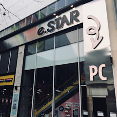 e.STAR PC Lounge by The november design group _ 더 노벰버(주) 인더스트리얼