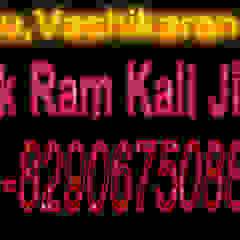 by Vashikaran Specialist Tantrik Baba in Delhi +918290675088 Asian Metal