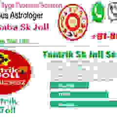 Azjatyckie domowe biuro i gabinet od Famous Tantrik Baba in Delhi +918003125852 Azjatycki