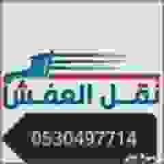 شراء اثاث مستعمل شرق الرياض 0530497714 BedroomBeds & headboards OSB Beige