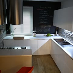 Kitchen by d2w studio,