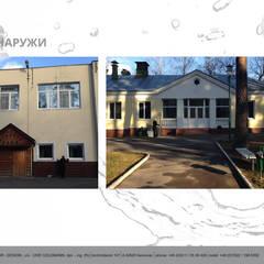 Vorher Moderne Praxen von GID│GOLDMANN-INTERIOR-DESIGN - Innenarchitekt in Sehnde Modern