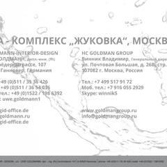 Deckblatt - Präsentation Moderne Praxen von GID│GOLDMANN-INTERIOR-DESIGN - Innenarchitekt in Sehnde Modern