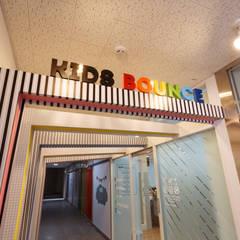 키즈카페 키즈바운스: 스튜디오아이엠에이의  상업 공간