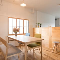 Study/office by ALTS DESIGN OFFICE