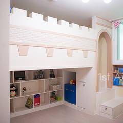 غرفة الاطفال تنفيذ 퍼스트애비뉴