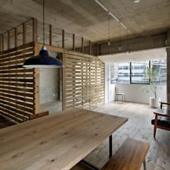 rustic Dining room by 蘆田暢人建築設計事務所 ​Ashida Architect & Associates
