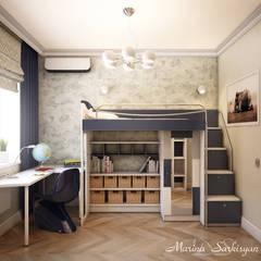 Nursery/kid's room by Marina Sarkisyan