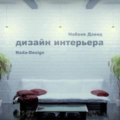 根據 Nada-Design Студия дизайна. 工業風